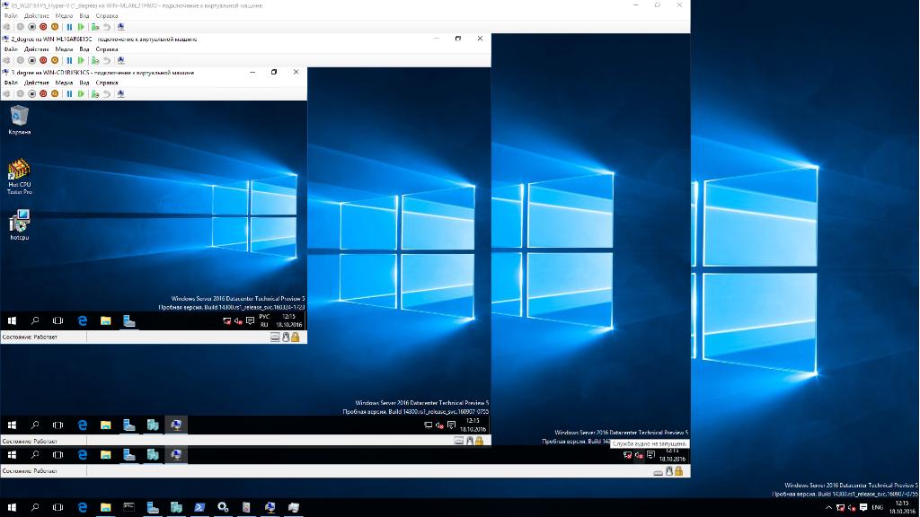 Hyper-V Windows Server 2016